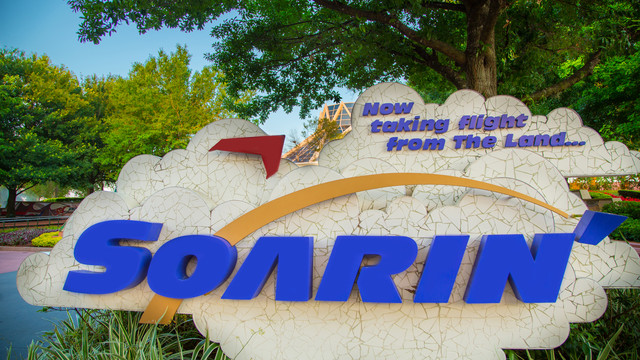 soarin-gallery06.jpg